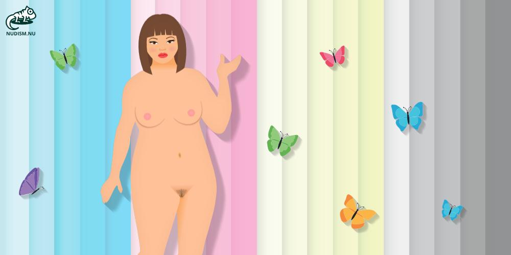 Born Nude